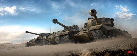 Акция в World of Tanks (Весомые аргументы)
