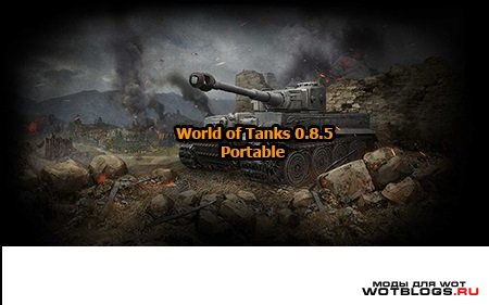 World of Tanks 0.8.5 Portable