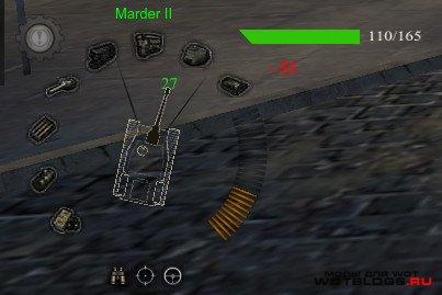 Панель повреждений от Bionick для WoT 0.8.5