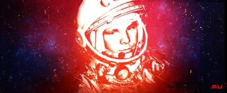 Акция ко Дню космонавтики в WoT
