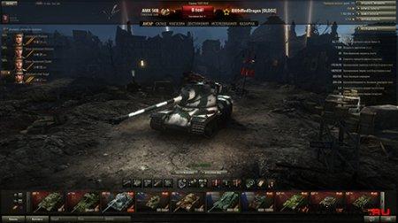 World of Tanks ангар для 0.8.5