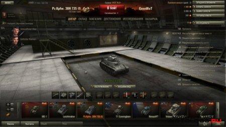 Премиумый танк Pz.Kpfw. 38H + 1300 золота + 3 дня премиума