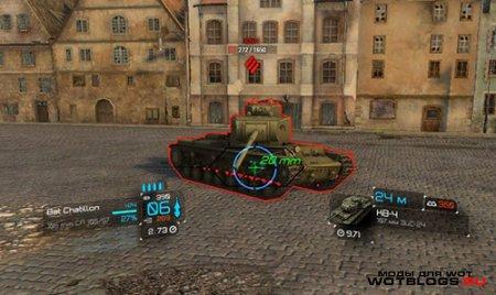 Анимированный прицел для World of Tanks 0.8.5