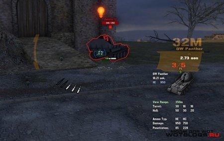 Анимированный прицел для World of Tanks 0.8.5(eng)