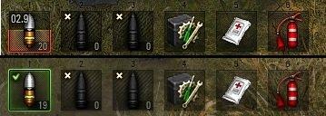 Панель снарядов с временем перезарядки для WoT 0.8.7