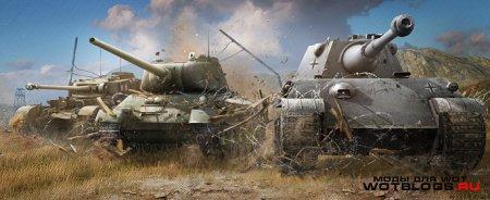 Акция в WoT «Прорыв обороны»