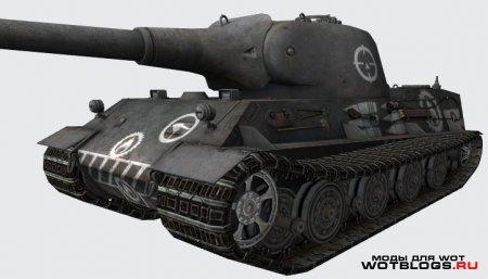 Контурные зоны пробития для World of Tanks 0.8.6