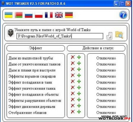 WOT TWEAKER V2.5 Multilingual FOR PATCH 0.8.6