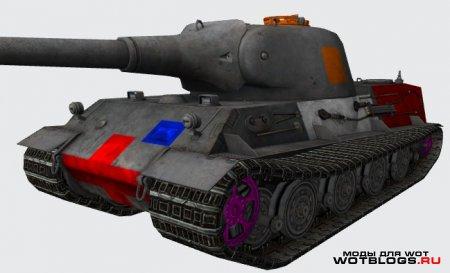 Цветные зоны пробития для World of Tanks 0.8.6
