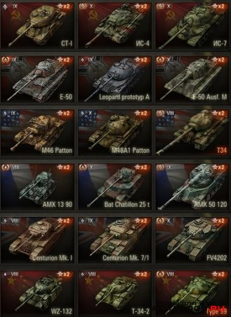 Иконки танков в ангаре для WoT 0.8.6