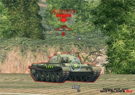 Мод фокуса для World of Tanks 0.8.6