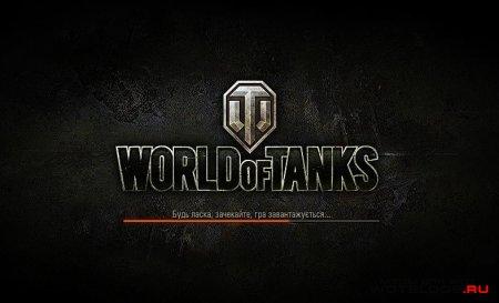 World of Tanks 0.8.6 на Украинском