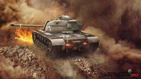 Отключение раскачивания камеры в World of Tanks 0.8.6