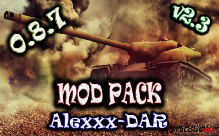Сборка модов от Alexxx-DAR для WoT 0.8.7