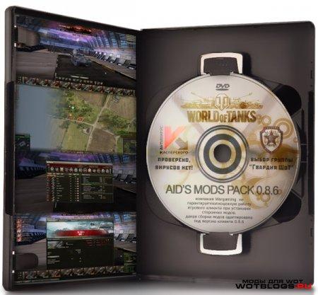 Сборка Модов от AiD для World of Tanks 0.8.7