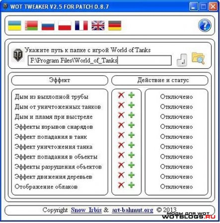WOT TWEAKER V2.5 Multilingual FOR PATCH 0.8.7