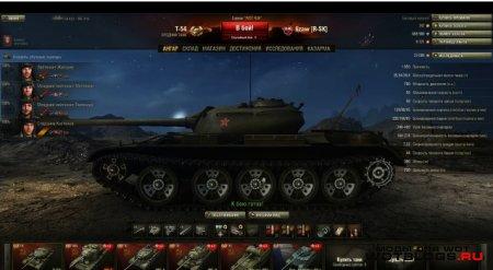 Раскрашенные катки для танков WoT 0.8.7