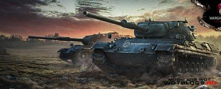 Обновление World of Tanks 8.11