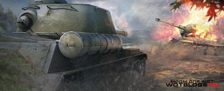 Акция от Wargaming «Летняя охота: тяжёлые танки»