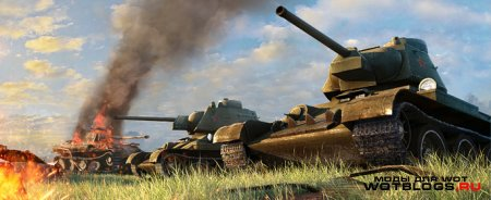 Акция в WoT«Завершение Курской битвы»