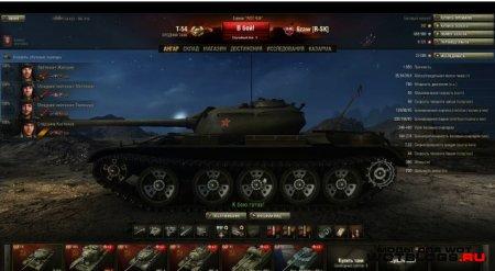Раскрашенные катки танков для WoT 0.8.8