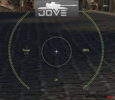 Прицел как у Jove для WoT 0.8.8