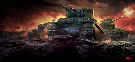 ���������� World of Tanks 9.0