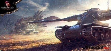 Акция В WoT «Юбилейный марафон: AMX 50 B»