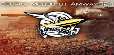 ������ �� Amway921 ��� WoT 0.8.9