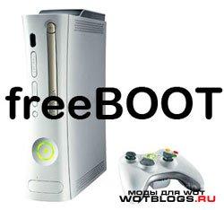 Что такое freeboot
