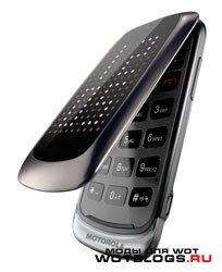 Современный сотовый телефон раскладушка