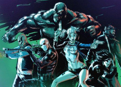 Слух: новую игру по вселенной DC анонсируют 26 апреля. В сети уже появился потенциальный тизер