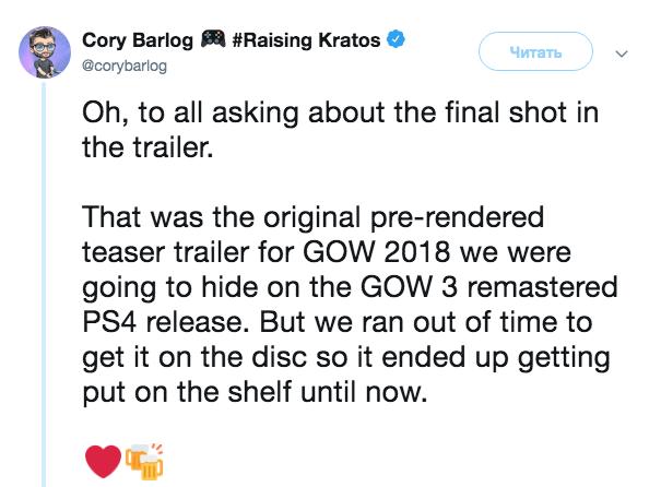 Sony Santa Monica выпустит документальный фильм о разработке God of War