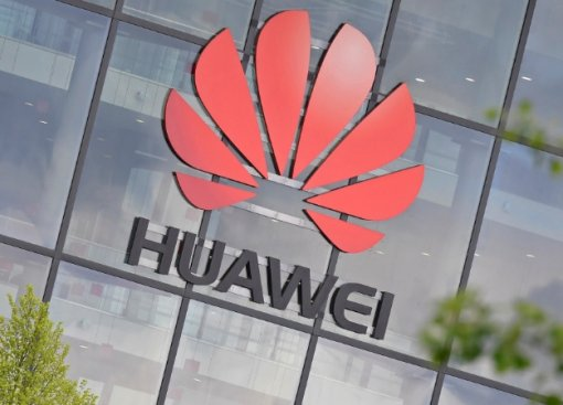 Кроме Google отработы сHuawei отказываются Qualcomm, Intel иBroadcom
