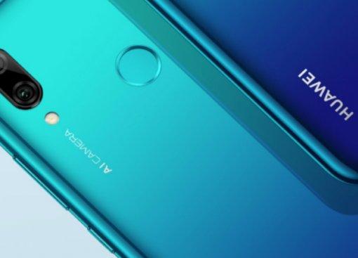 Huawei PSmart Zполностью раскрыт доанонса: информацию случайно слил Amazon