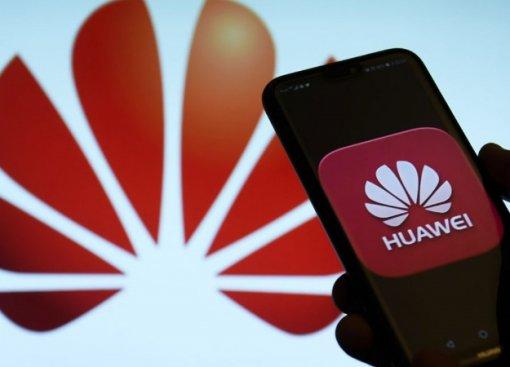 Слухи подтвердились: Huawei зарегистрировала торговую марку Hongmeng