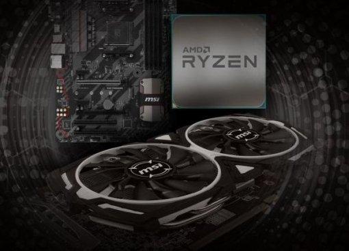 AMD иWestern Digiral приготовили популярным стримерам ценные подарки