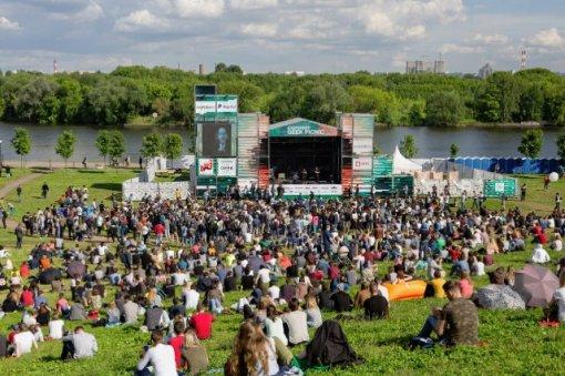 Geek Picnic пройдет в июле 2019 года в Москве и Петербурге
