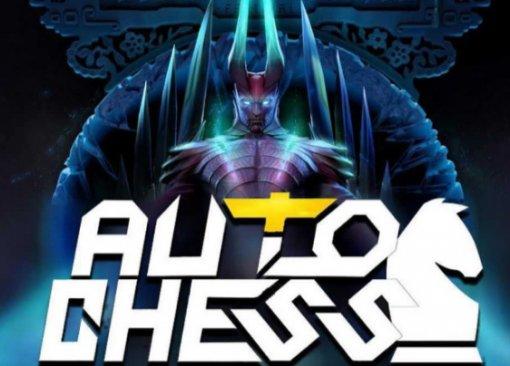 Valve нашла способ монетизировать «шахматы»— уDota Auto Chess появился свой Боевой пропуск