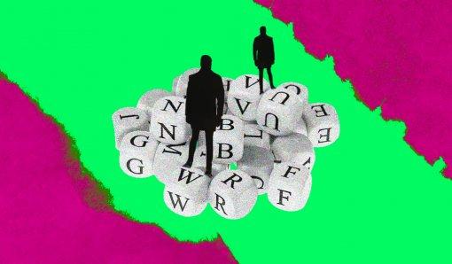 Семь англоязычных слов, которых не существует, но хочется изобрести