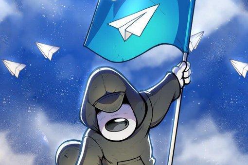 Тюмень станет полигоном для теста блокировки Telegram