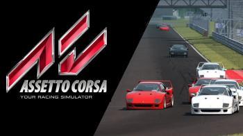 Assetto Corsa получила хорошую скидку в Steam - 100 рублей за крутой автосимулятор