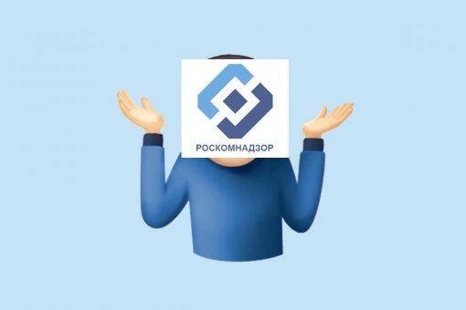 Глава Роскомнадзора уверен, что офису PlayStation «плевать» напользователей изРоссии