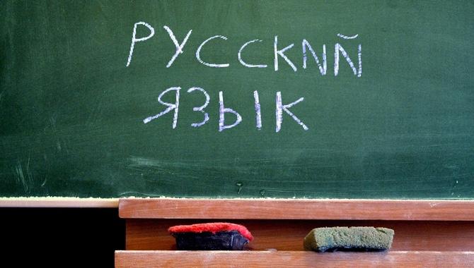Готовые домашние задания в онлайн режиме