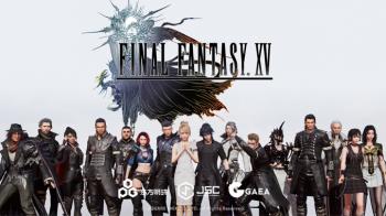 Square Enix разрабатывает мобильную MMORPG по мотивам Final Fantasy XV