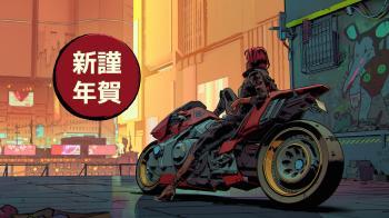 Праздничный арт Cyberpunk 2077 от японской CD Projekt RED