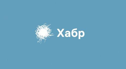 «Хабр», один из самых популярных IT-сайтов в России, перестал быть российским