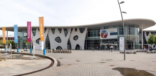 Организаторы MWC 2020 хотят отменить выставку. Для этого Испании надо признать вспышку коронавируса
