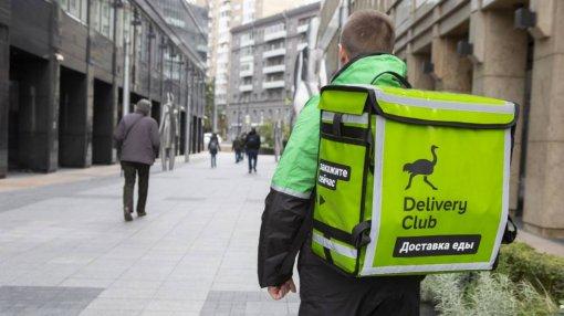 Приложение Delivery Club получит функцию заказа еды навынос