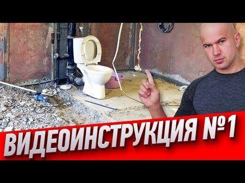 На youtube-канале Алексея Земскова Вы узнаете как нельзя делать дизайн квартиры